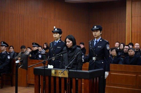 Trung Quốc tử hình bảo mẫu gây hỏa hoạn, giết chết cả nhà chủ Ảnh 1