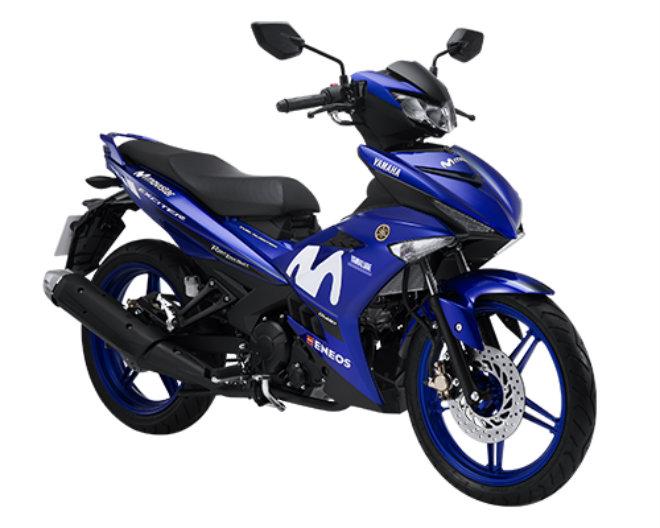 Báo nước ngoài 'mê' 2019 Yamaha Exciter Movistar ở Việt Nam Ảnh 2
