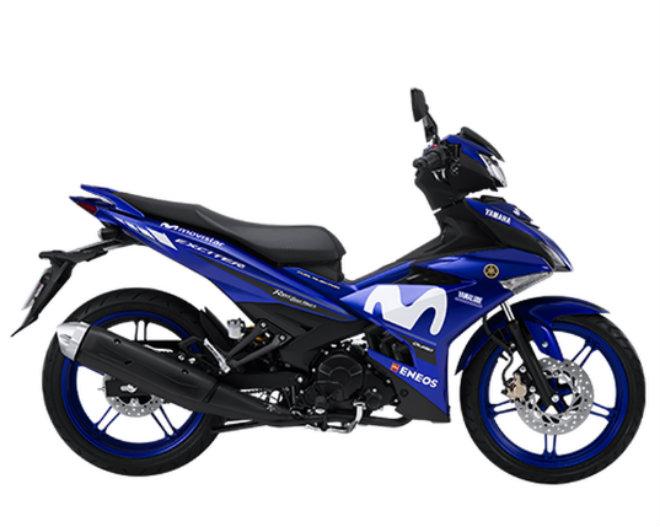 Báo nước ngoài 'mê' 2019 Yamaha Exciter Movistar ở Việt Nam Ảnh 1