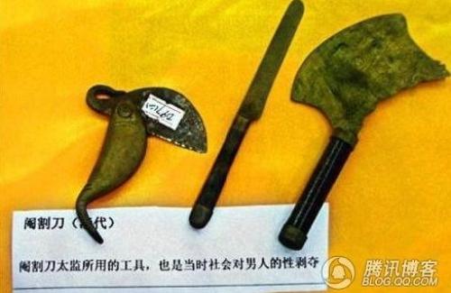 Quá trình tịnh thân vô cùng đau đớn của thái giám Trung Hoa Ảnh 2