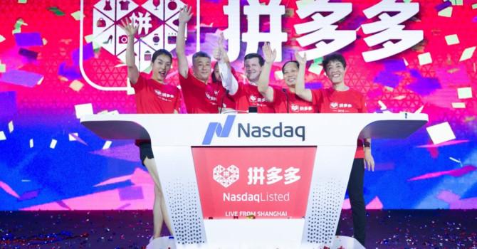 Vì sao các startup công nghệ Trung Quốc mất chỉ 3-5 năm để IPO? Ảnh 1