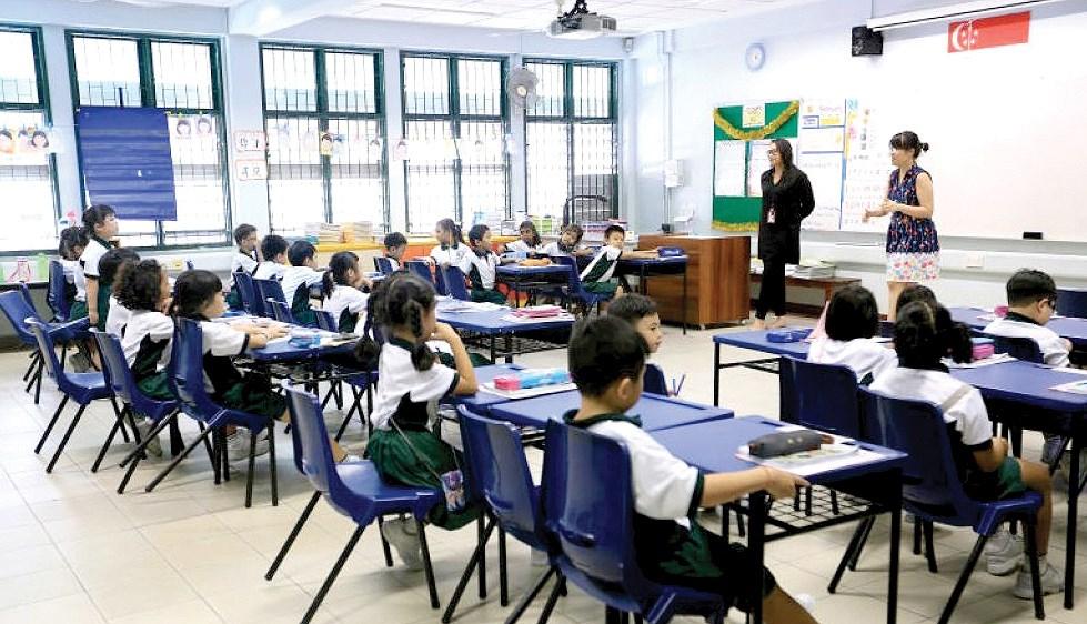 Singapore giảm tải cho học sinh Ảnh 1
