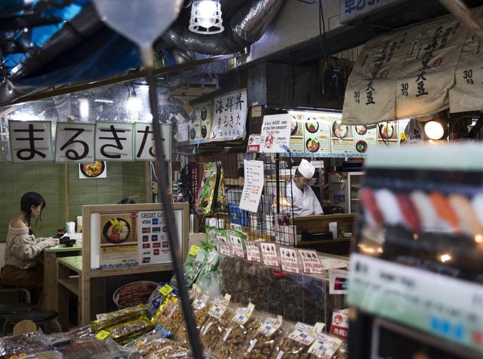 'Nhà bếp của Nhật Bản' đóng cửa Ảnh 10