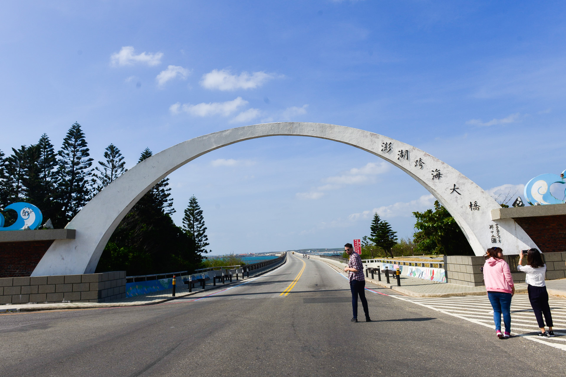 Viên ngọc của Thượng Đế trên eo biển Đài Loan Ảnh 5