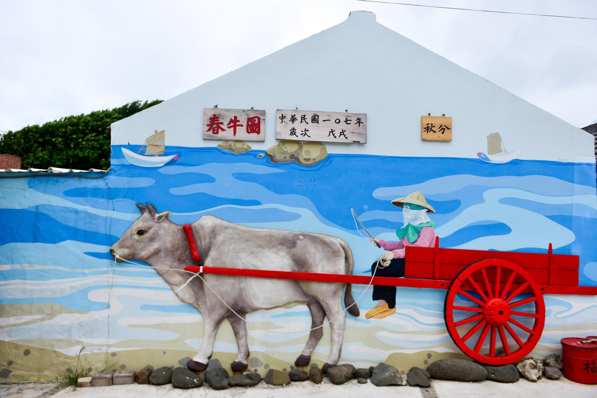 Viên ngọc của Thượng Đế trên eo biển Đài Loan Ảnh 13