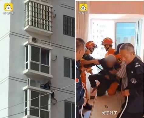 Cụ ông 83 tuổi tay không leo xuống 17 tầng lầu Ảnh 1