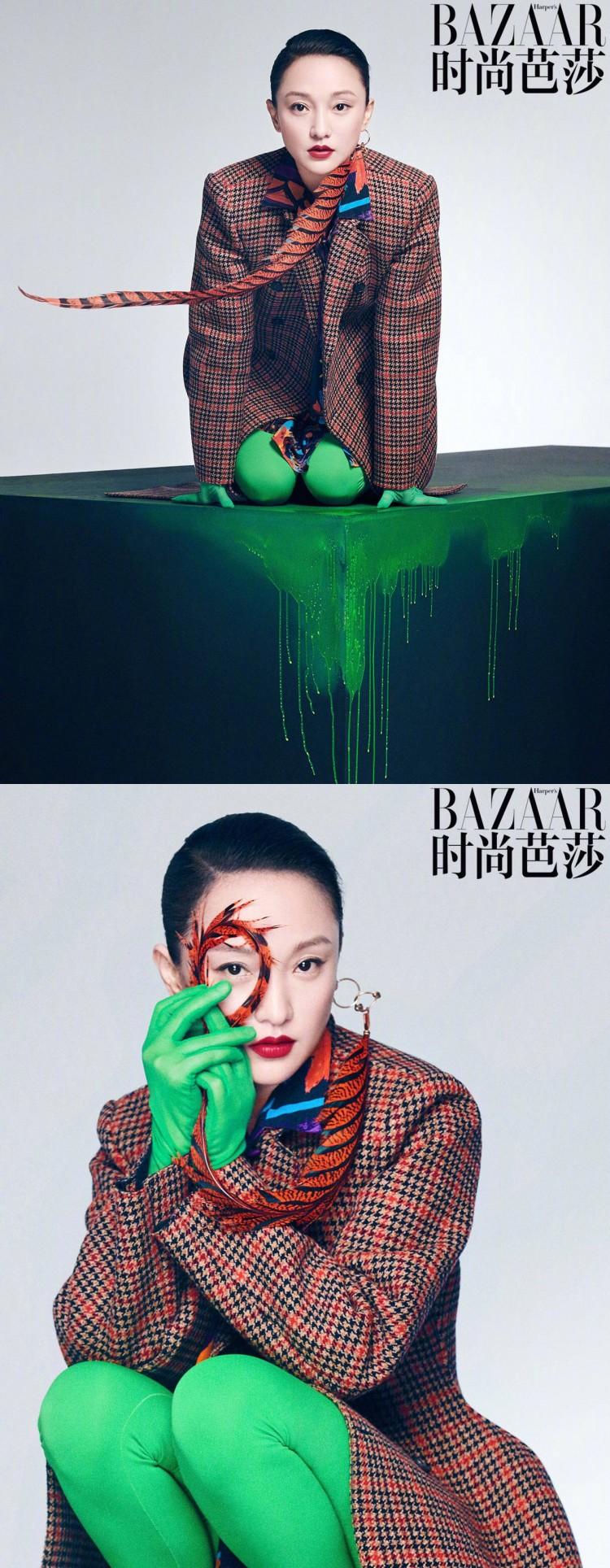 Bộ ảnh độc lạ của 'Hoàng hậu' Châu Tấn và Thái Từ Khôn trên tạp chí BAZAAR Ảnh 8