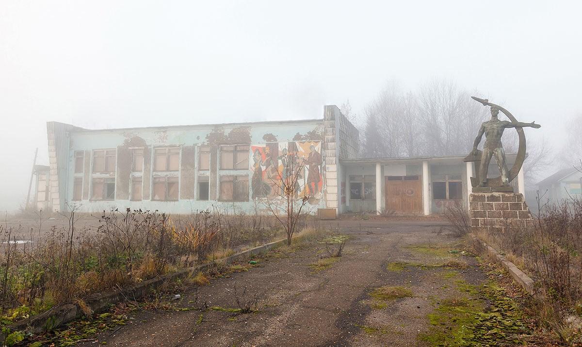 Chùm ảnh: Những góc bị lãng quên ở Nga Ảnh 33
