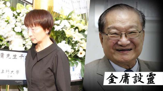 Gia đình đốt biệt thự và máy bay vàng mã trong lễ tang Kim Dung Ảnh 3