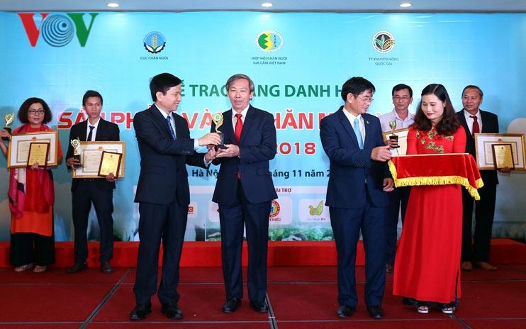 38 sản phẩm đoạt danh hiệu 'Sản phẩm Vàng chăn nuôi Việt Nam 2018' Ảnh 2