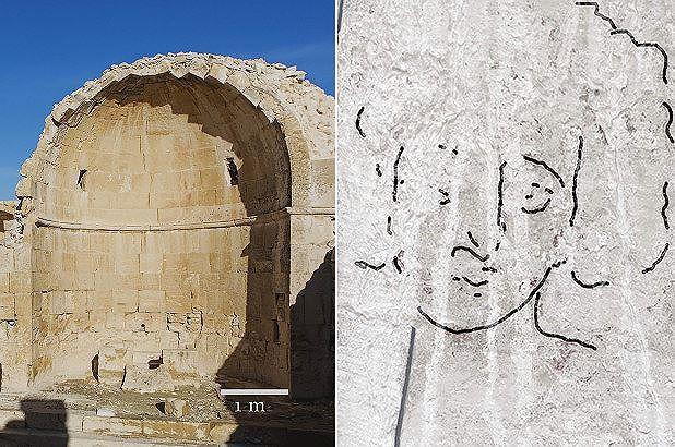 Phát hiện bức tranh hiếm khuôn mặt Chúa Giê-su hơn 1.500 tuổi Ảnh 1
