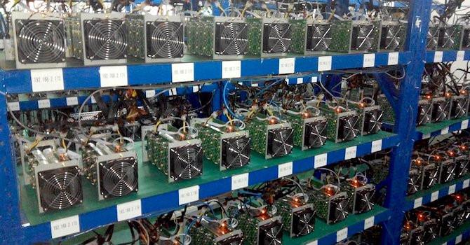 Công nghệ 24h: Đào Bitcoin ở Việt Nam đã lỗ tiền điện Ảnh 1