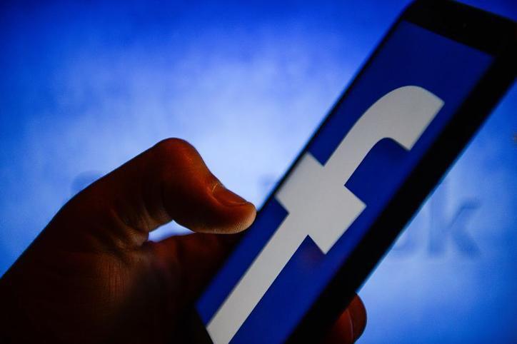 Facebook lộ diện tính năng chặn cụm từ không mong muốn Ảnh 1
