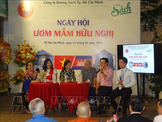 'Ươm mầm hữu nghị' Việt Nam - Campuchia Ảnh 1
