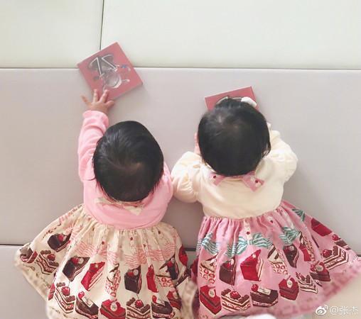 Mặc 'lời nguyền' 7 năm, Tạ Na - Trương Kiệt vẫn là cặp đôi hạnh phúc nhất Cbiz thời điểm hiện tại Ảnh 10