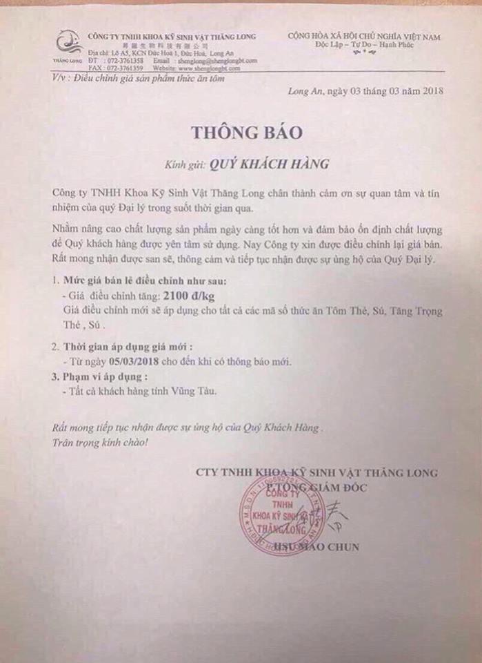 Công ty Thăng Long tăng giá thức ăn 'thần tốc', hàng vạn nông dân nuôi tôm điêu đứng Ảnh 3