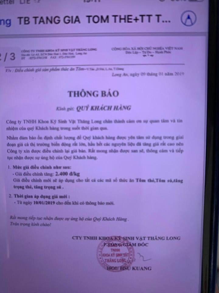 Công ty Thăng Long tăng giá thức ăn 'thần tốc', hàng vạn nông dân nuôi tôm điêu đứng Ảnh 2