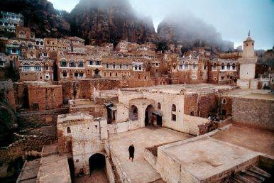 Yemen - những điều ít người biết Ảnh 1