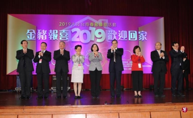 Đài Loan kêu gọi doanh nghiệp rời Trung Quốc để quay về Ảnh 1
