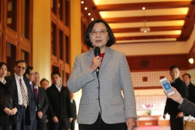 Đài Loan kêu gọi doanh nghiệp rời Trung Quốc để quay về Ảnh 2