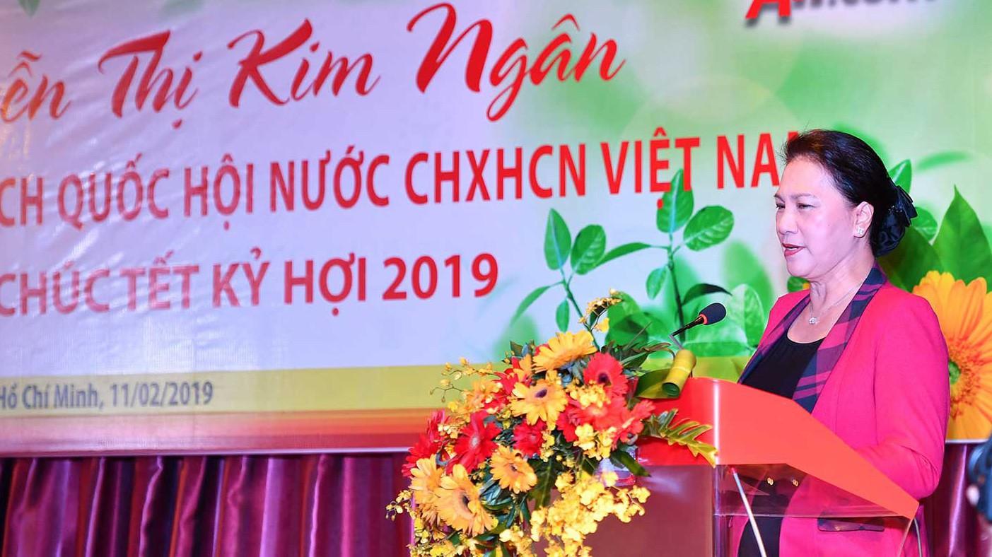 Chủ tịch Quốc hội: 'Hệ thống ngân hàng đóng góp lớn cho thành công 2018' Ảnh 1
