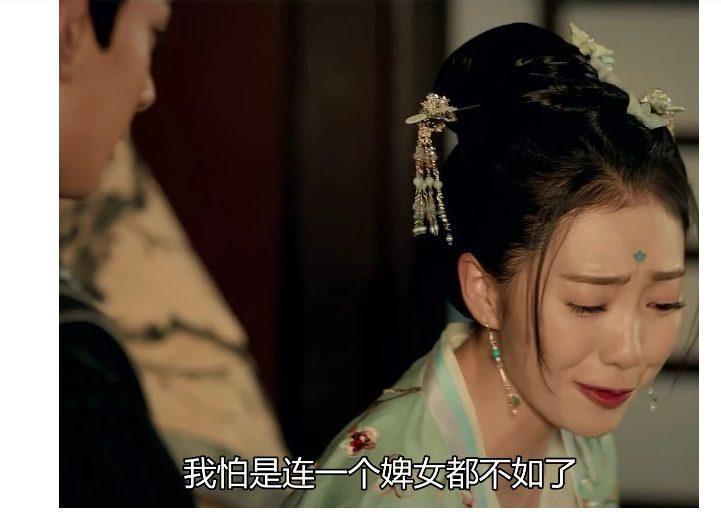 Cùng biết tin Tự Nương mang thai, nhưng nhìn biểu cảm của Tiểu Phong và Triệu Sắt Sắt trong 'Đông cung' sẽ hiểu ai yêu Lý Thừa Ngân hơn cả Ảnh 7