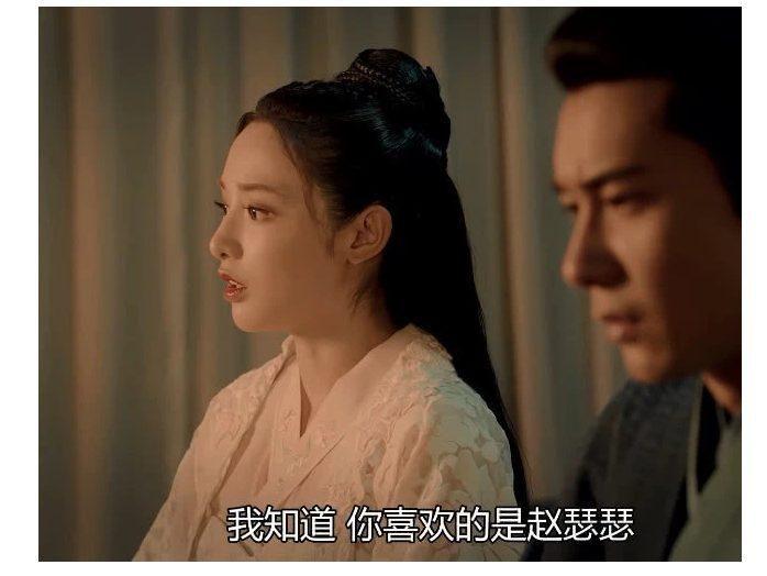 Cùng biết tin Tự Nương mang thai, nhưng nhìn biểu cảm của Tiểu Phong và Triệu Sắt Sắt trong 'Đông cung' sẽ hiểu ai yêu Lý Thừa Ngân hơn cả Ảnh 12