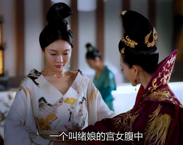 Cùng biết tin Tự Nương mang thai, nhưng nhìn biểu cảm của Tiểu Phong và Triệu Sắt Sắt trong 'Đông cung' sẽ hiểu ai yêu Lý Thừa Ngân hơn cả Ảnh 1