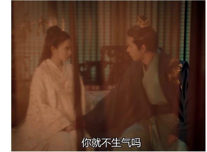 Cùng biết tin Tự Nương mang thai, nhưng nhìn biểu cảm của Tiểu Phong và Triệu Sắt Sắt trong 'Đông cung' sẽ hiểu ai yêu Lý Thừa Ngân hơn cả Ảnh 11