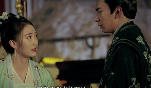Cùng biết tin Tự Nương mang thai, nhưng nhìn biểu cảm của Tiểu Phong và Triệu Sắt Sắt trong 'Đông cung' sẽ hiểu ai yêu Lý Thừa Ngân hơn cả Ảnh 8