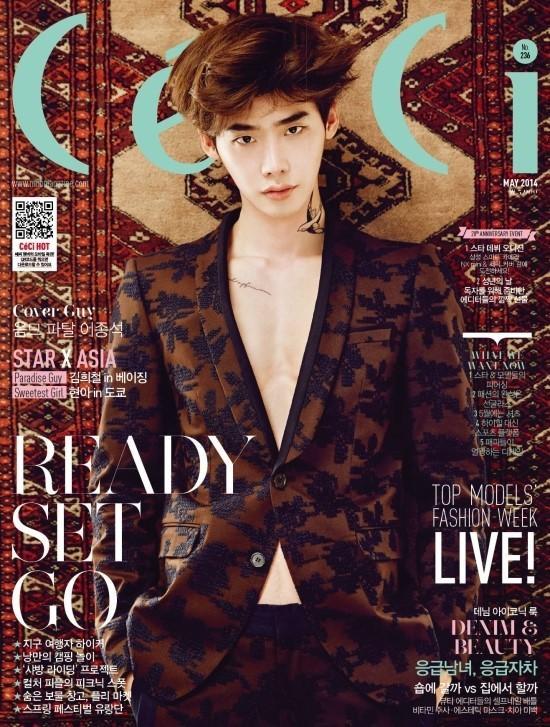 Trong lúc đang nhập ngũ, hình xăm của Lee Jong Suk chụp cho tạp chí Ceci 2014 bỗng gây sốt trở lại Ảnh 1