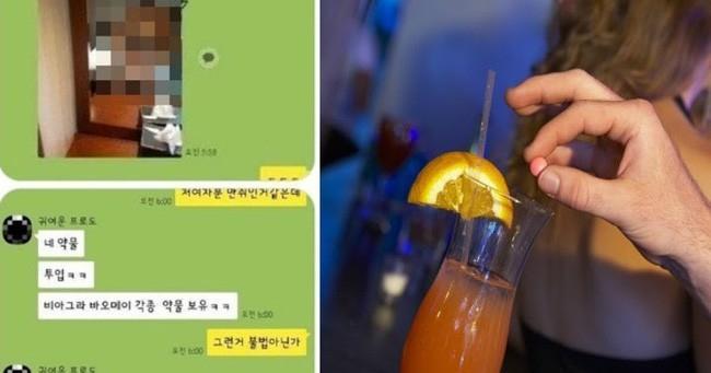 Lộ clip nhân viên quán bar của Seungri làm chủ hiếp dâm loạt nạn nhân nữ, Ảnh 3