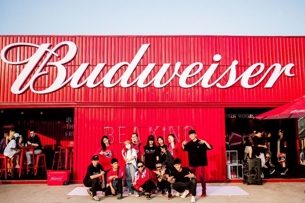 Fung La cùng dàn sao Underground xuất hiện cực chất tại sự kiện đặc biệt của Budweiser Ảnh 4