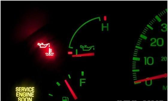 Đèn báo nhớt ô tô sáng nếu bỏ qua nguy hiểm khó lường cho tài xế Ảnh 1