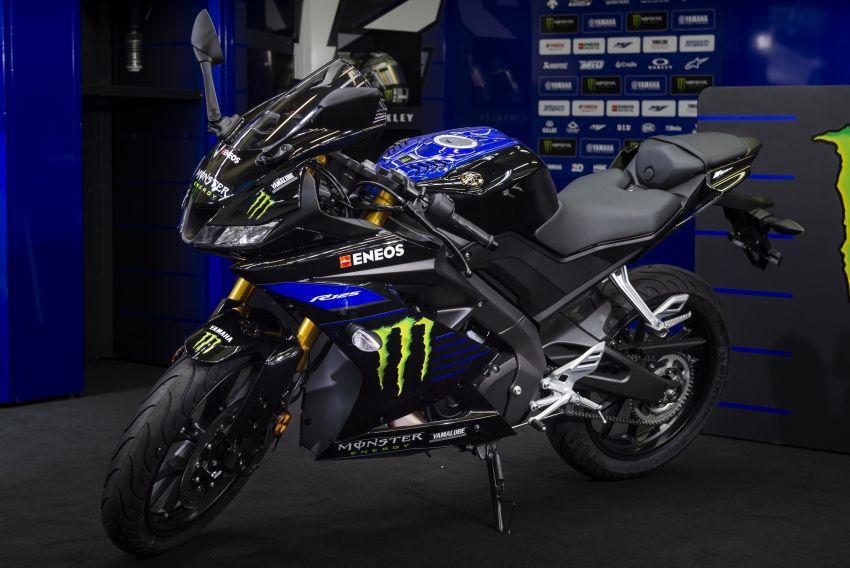 Yamaha YZF-R125 2019 có phiên bản Monster MotoGP mạnh mẽ hơn Ảnh 2