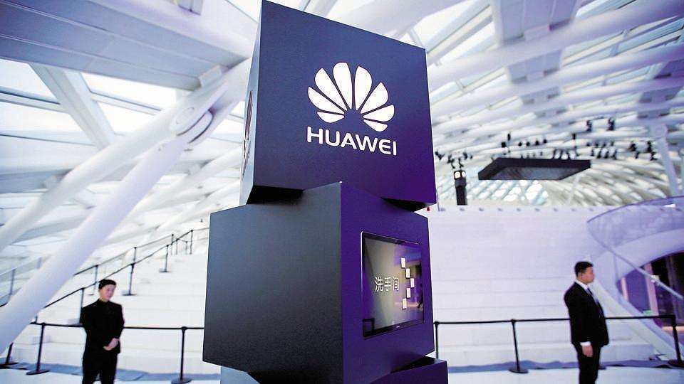 Mỹ rút lại một vài chế tài trừng phạt với Huawei Ảnh 1