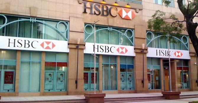 HSBC lên tiếng về việc khách hàng phản ánh lãi suất 'hơn cho vay nặng lãi' Ảnh 1