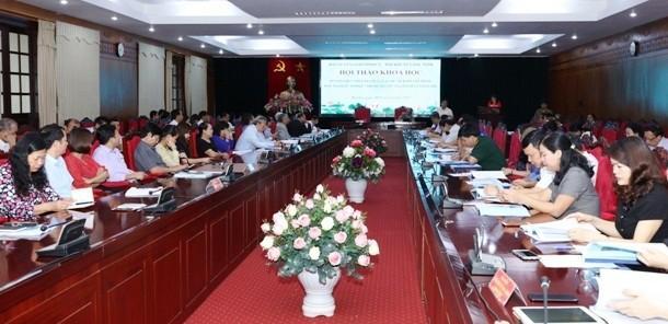 Kiên Giang: Tổ chức Hội thảo khoa học 50 năm thực hiện Di chúc của Chủ tịch Hồ Chí Minh Ảnh 1