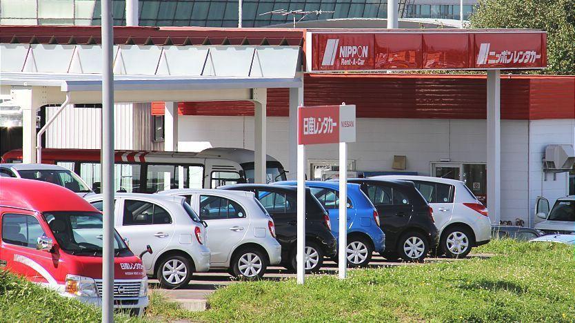 Người Nhật thuê xe ô tô nhưng không lái, mục đích gây choáng Ảnh 2
