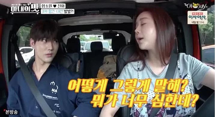 Hoa hậu Hàn Quốc và chồng kém 18 tuổi 'vỡ mộng' sau một năm kết hôn Ảnh 3