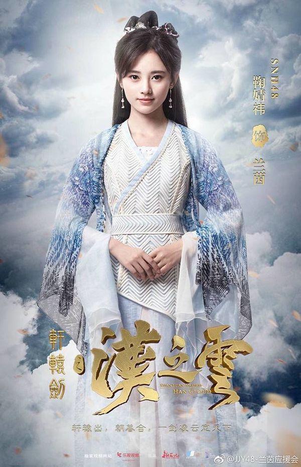 Sau 'Vân tịch truyện', Cúc Tịnh Y và Trương Triết Hạn tái hợp trong 'Như ý phương phi' Ảnh 5