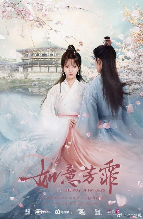 Sau 'Vân tịch truyện', Cúc Tịnh Y và Trương Triết Hạn tái hợp trong 'Như ý phương phi' Ảnh 4
