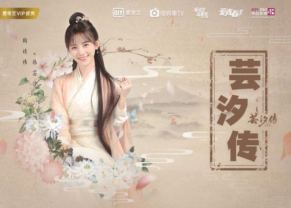 Sau 'Vân tịch truyện', Cúc Tịnh Y và Trương Triết Hạn tái hợp trong 'Như ý phương phi' Ảnh 3
