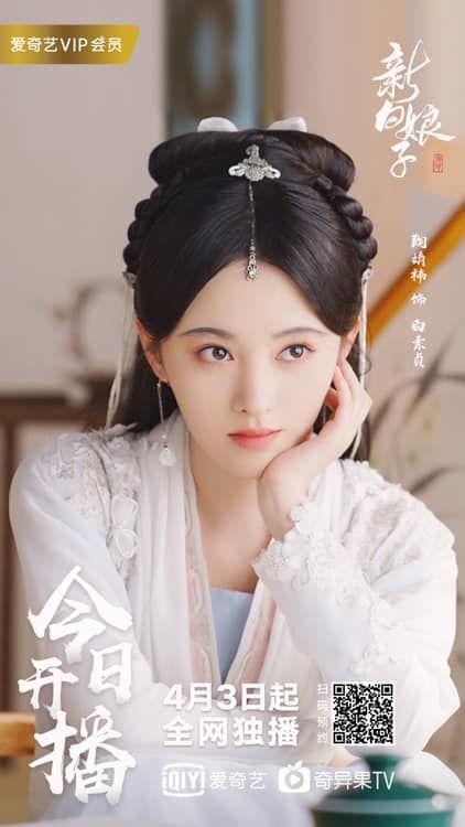 Sau 'Vân tịch truyện', Cúc Tịnh Y và Trương Triết Hạn tái hợp trong 'Như ý phương phi' Ảnh 6