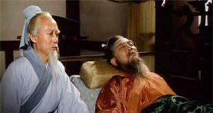 Tam quốc diễn nghĩa: Không phải do đa nghi, đây mới là lý do Tào Tháo dù bệnh nặng nhưng vẫn giết thần y Hoa Đà Ảnh 4