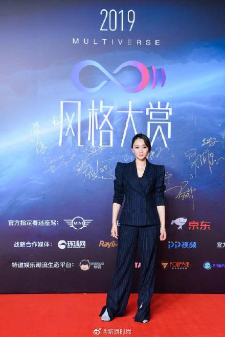 Thảm đỏ 2019 Sina Style Awards: Hứa Ngụy Châu gây chú ý với vest gợi cảm, Nghê Ni quyến rũ với tông vàng Ảnh 33