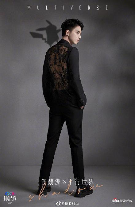 Thảm đỏ 2019 Sina Style Awards: Hứa Ngụy Châu gây chú ý với vest gợi cảm, Nghê Ni quyến rũ với tông vàng Ảnh 12