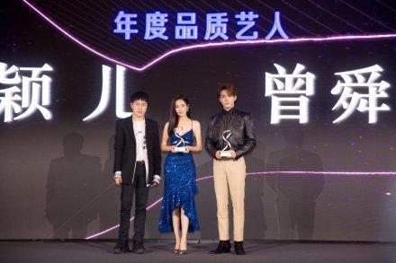 Thảm đỏ 2019 Sina Style Awards: Hứa Ngụy Châu gây chú ý với vest gợi cảm, Nghê Ni quyến rũ với tông vàng Ảnh 7