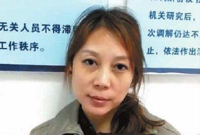 Nữ giáo viên cặp với gã giang hồ đi giết 7 người Ảnh 1
