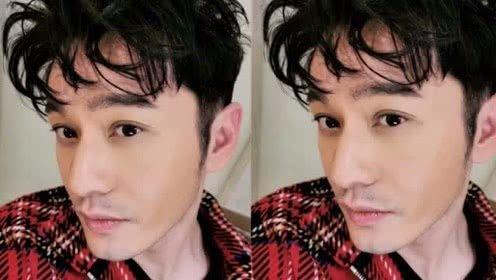 Kỹ thuật selfie của Huỳnh Hiểu Minh 'bị chê bai', đồng nghiệp khổ tâm làm giáo trình hướng dẫn Ảnh 5